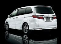 Honda Odyssey 5 JDM