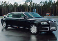 Лимузин Путина