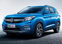Dongfeng S560
