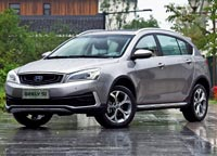 Geely Vision S1